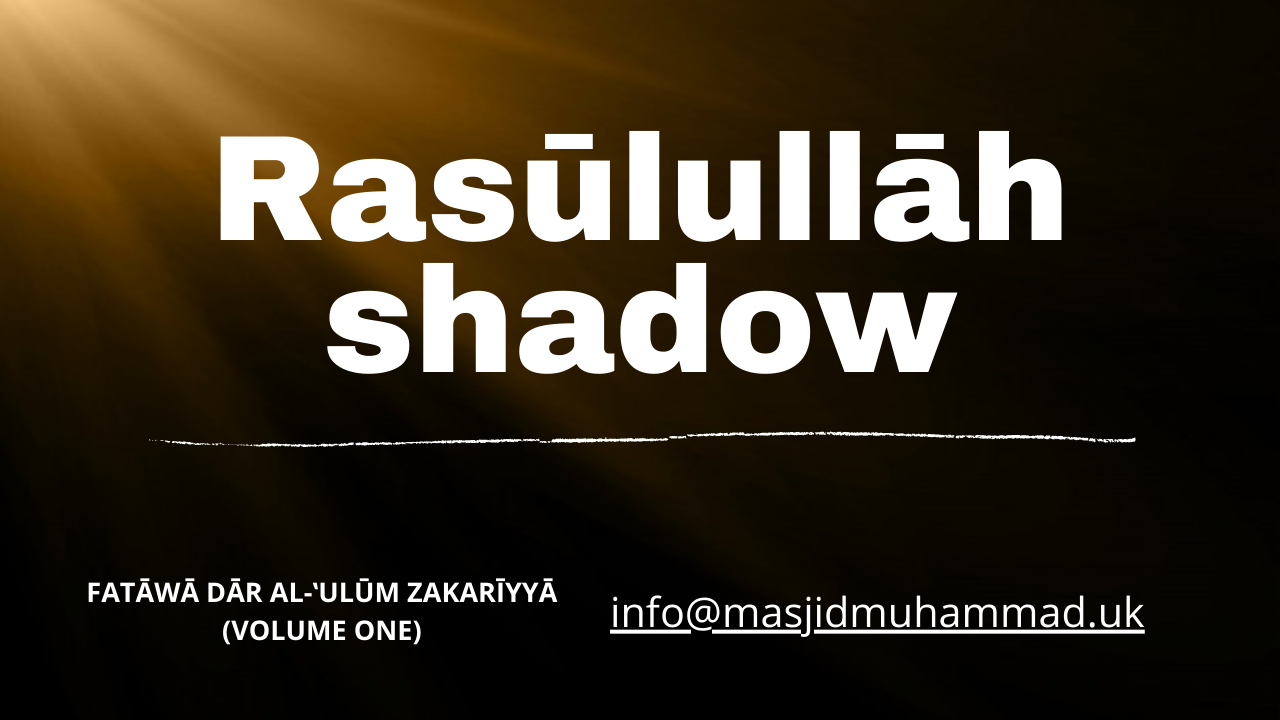 Rasūlullāh shadow