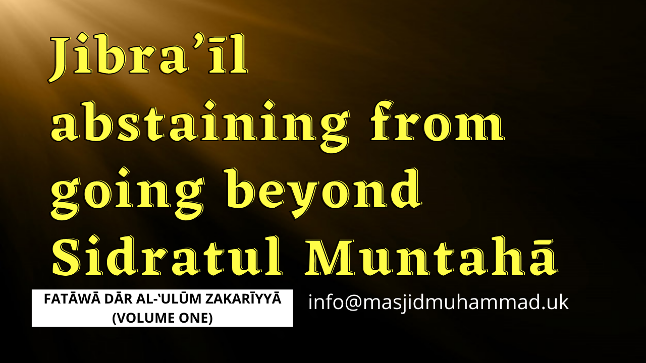 Jibra'īl abstaining from going beyond Sidratul Muntahā