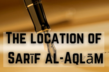 The location of Sarīf al-Aqlām