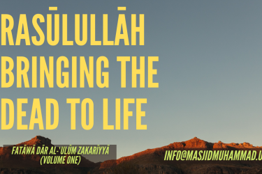 Rasūlullāh bringing the dead to life