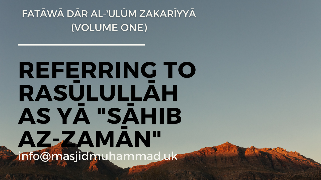 "Referring to Rasūlullāh as yā ""Sāhib az-Zamān"""