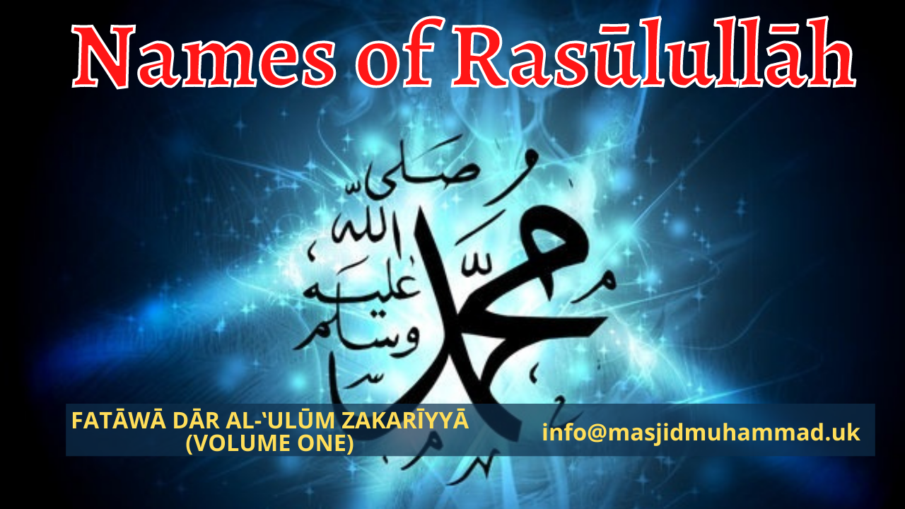 Names of Rasūlullāh
