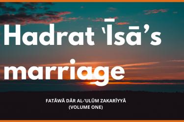 Hadrat 'Īsā's marriage
