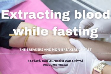 Extracting blood while fasting