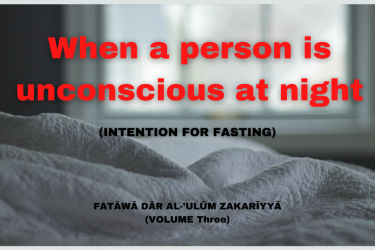 When a person is unconscious at night