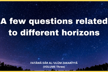 A few questions related to different horizons