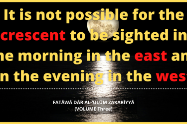 It is not possible for the crescent to be sighted in the morning in the east and in the evening in the west