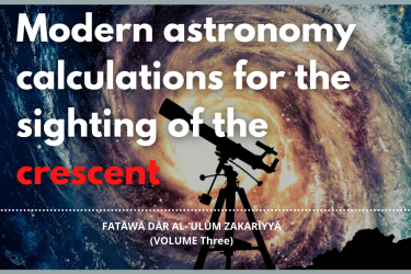 Modern astronomy calculations for the sighting of the crescent
