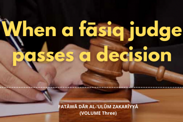When a fāsiq judge passes a decision