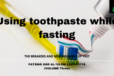 Using toothpaste while fasting