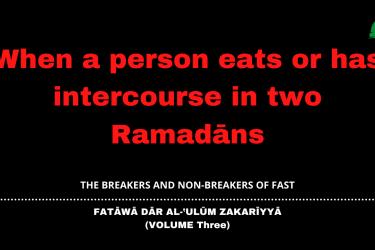 When a person eats or has intercourse in two Ramadāns