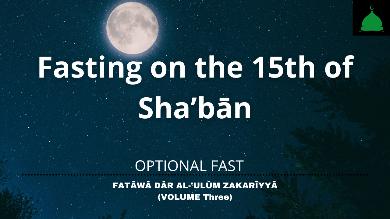 Fasting on the 15th of Sha'bān