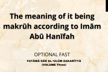 The meaning of it being makrūh according to Imām Abū Hanīfah