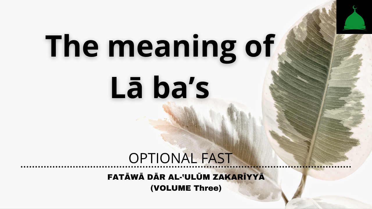 The meaning of Lā ba's
