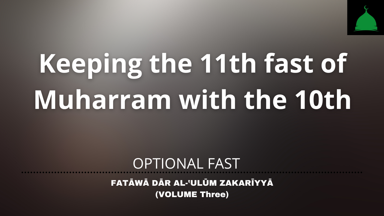 Keeping the 11th fast of Muharram with the 10th