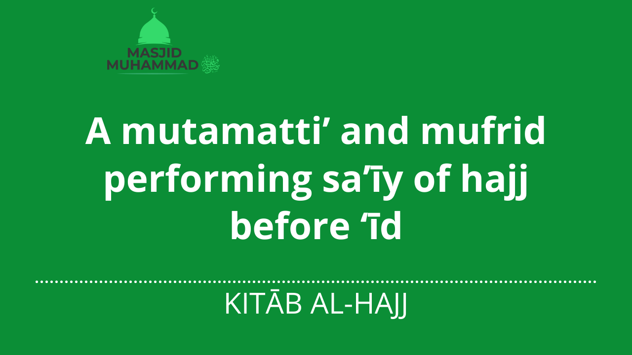A mutamatti' and mufrid performing sa'īy of hajj before 'īd