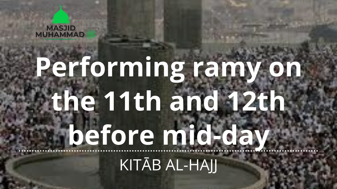 Performing ramy on the 11th and 12th before mid-day