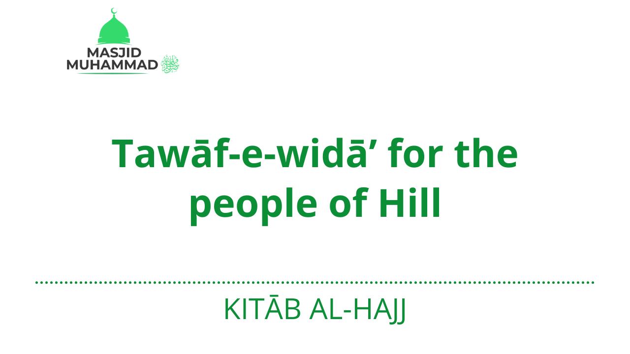 Tawāf-e-widā' for the people of Hill