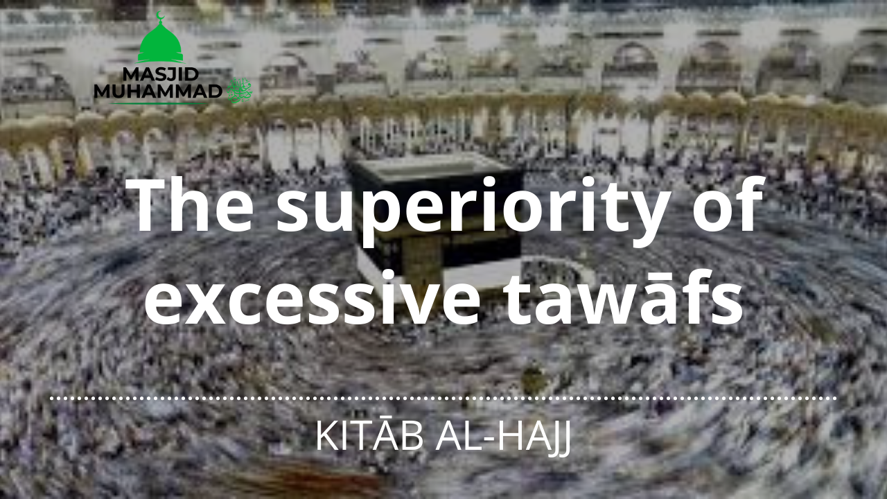 The superiority of excessive tawāfs