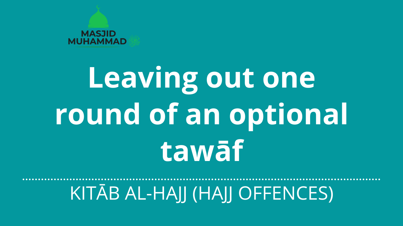 Leaving out one round of an optional tawāf