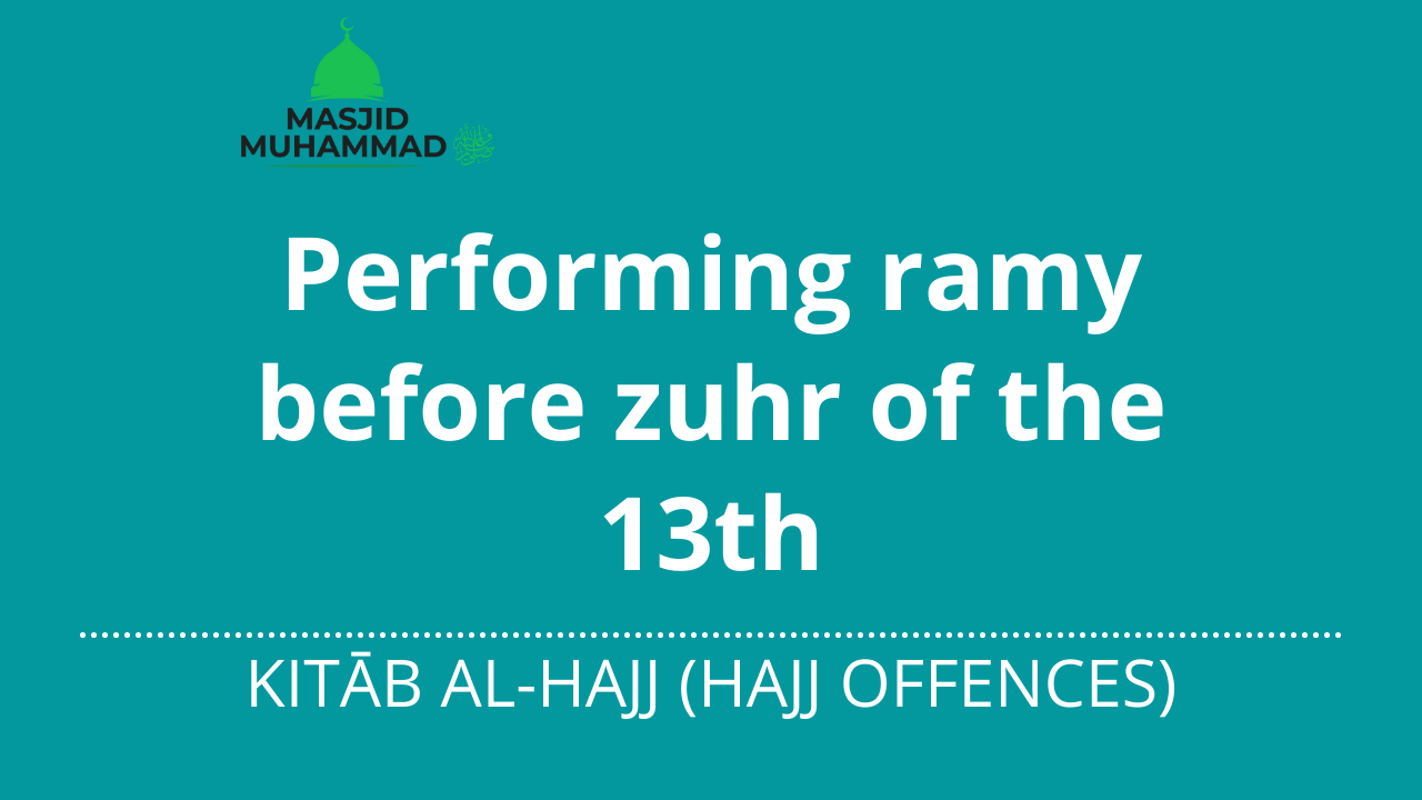 Performing ramy before zuhr of the 13th