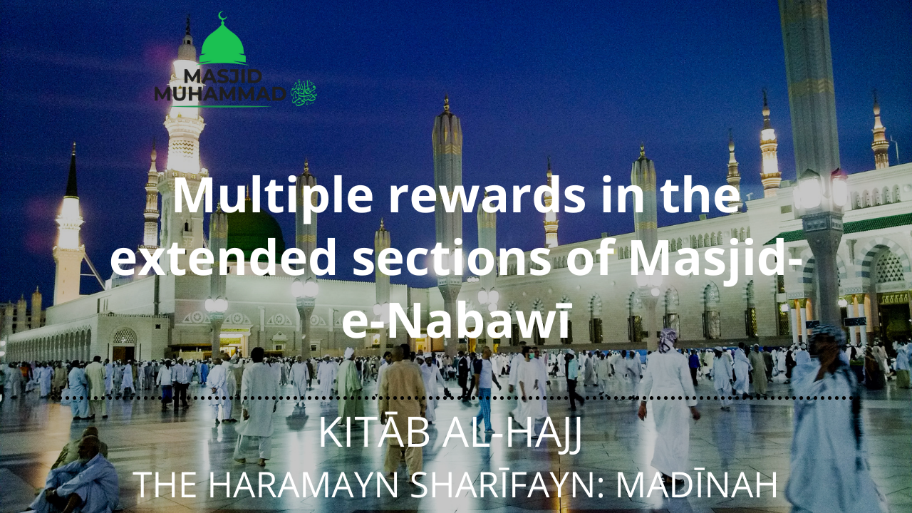 Multiple rewards in the extended sections of Masjid-e-Nabawī