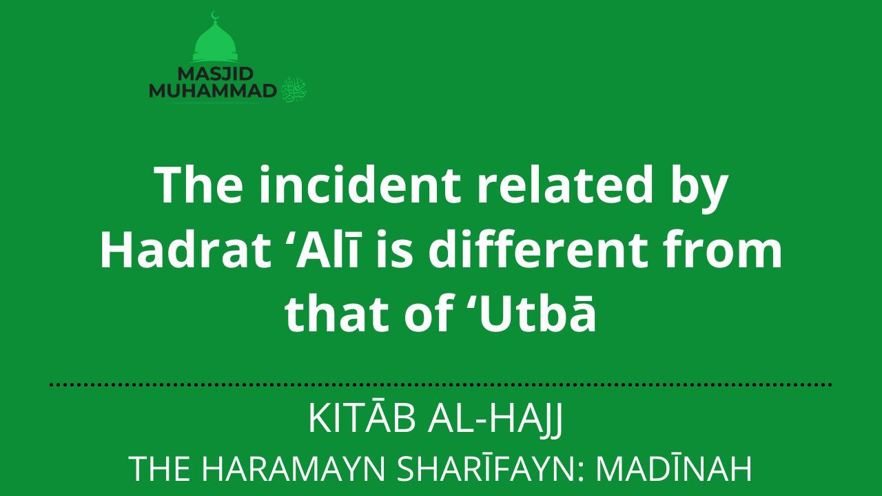 The incident related by Hadrat 'Alī is different from that of 'Utbā