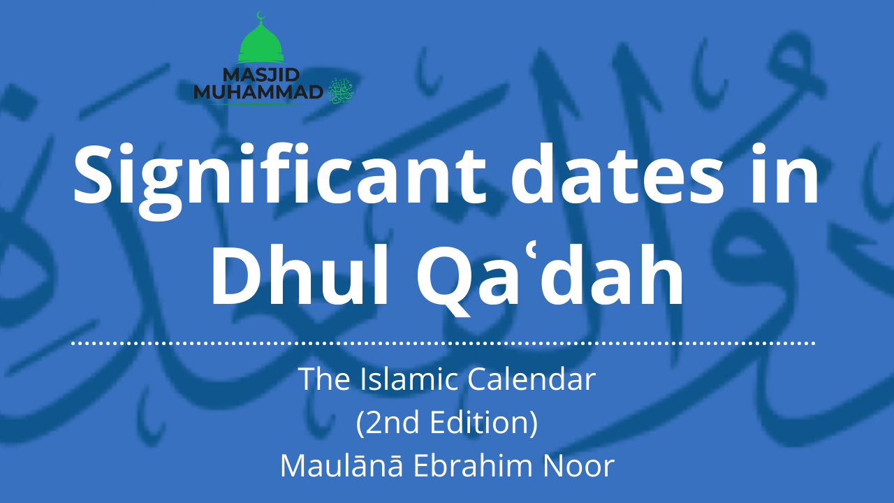 Significant dates in Dhul Qaʿdah
