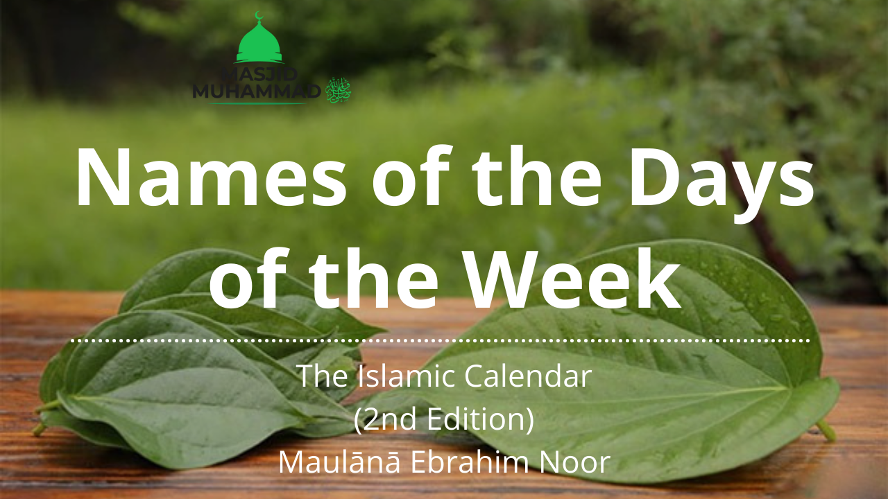 Names of the Days of the Week