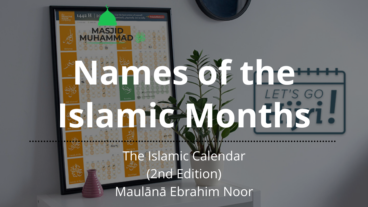 Names of the Islamic Months