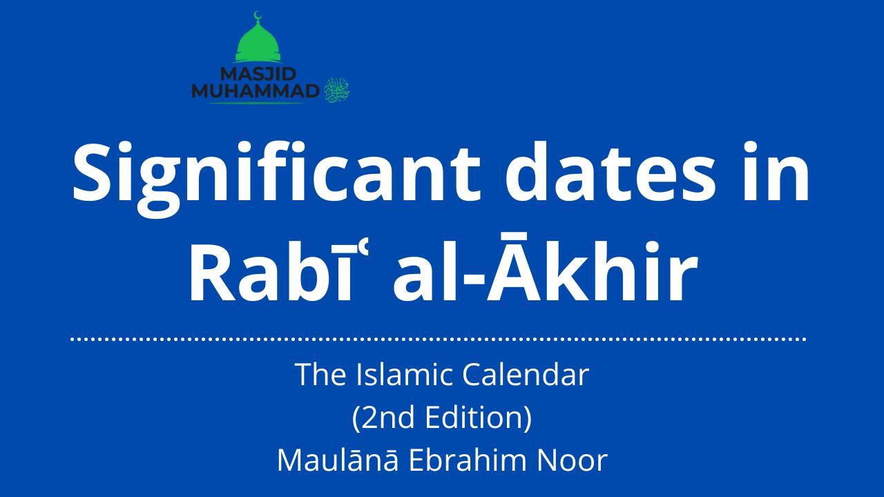 Significant dates in Rabīʿ al-Ākhir